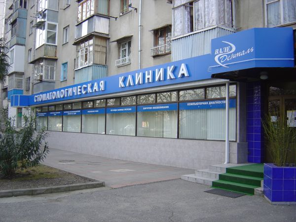Работа краснодарском крае объявления дать объявление на строительные сайты москвы московской области всей россии