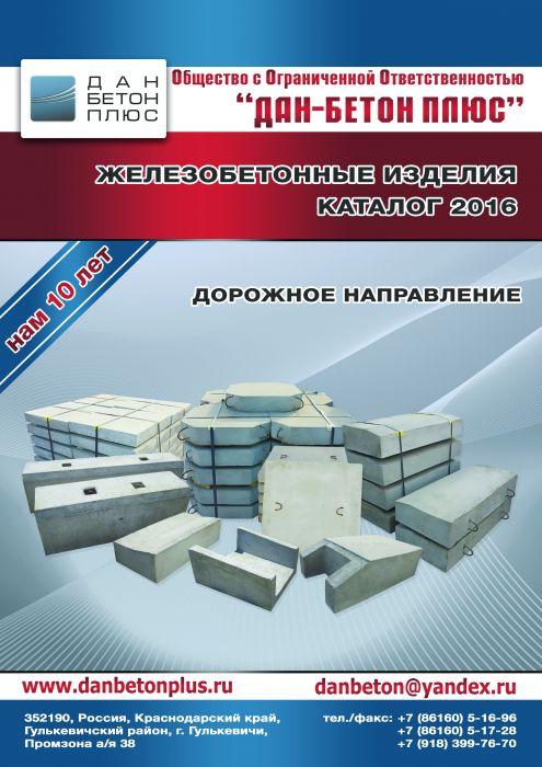 Предлагаем жби плиты перекрытий коэффициент теплопроводности