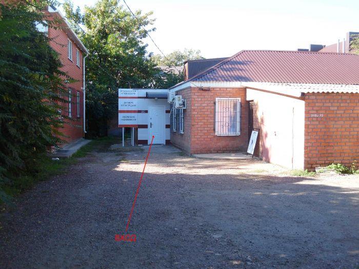 Купить бетон в ст староминская м150 бетон пропорции