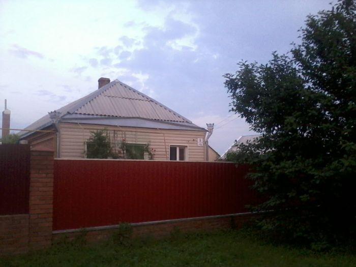 Недвижимость в краснодарском крае частные объявления работа в москве для граждан украины частные объявления